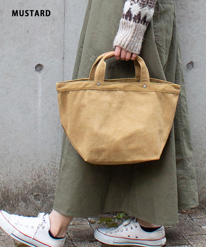 【MAKE UP メイクアップ】 アースカラー 帆布 トートバッグ (L)