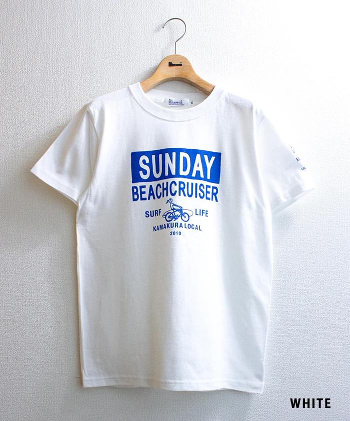 【SUNDAY BEACH CRUISER サンデービーチクルーザー × ALL ORDINARIES オールオーディナリーズ】 コラボ カコミロゴ 半袖 Tシャツ