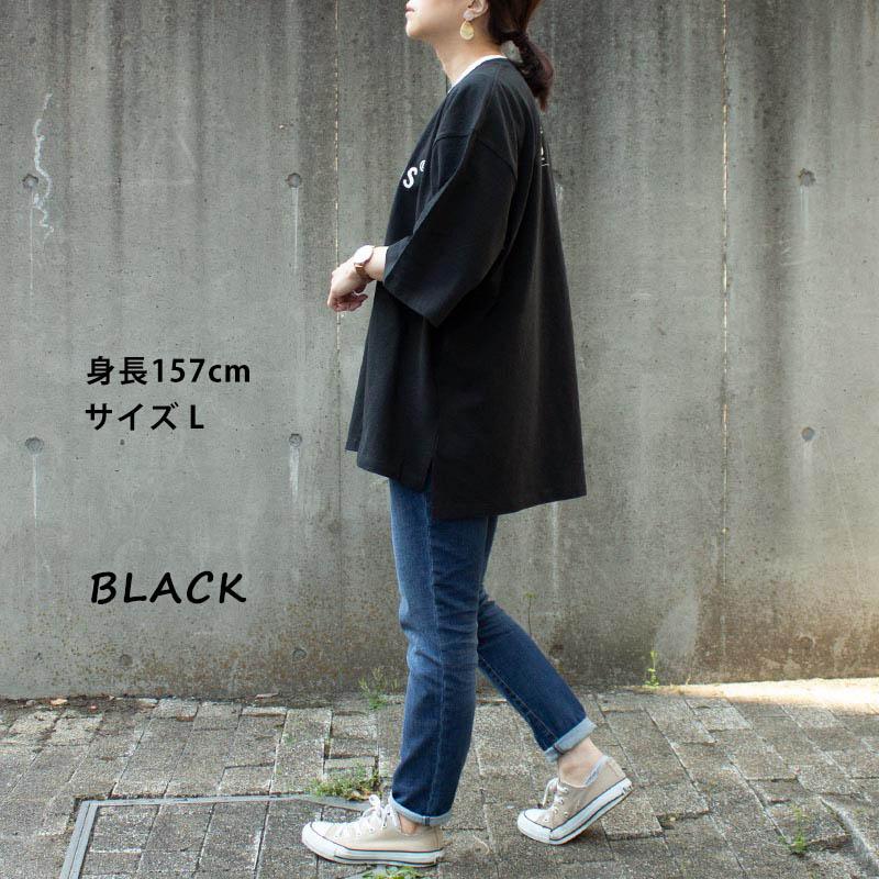 【ALL ORDINARIES オールオーディナリーズ】 ORDINARIESロゴ オーバー 半袖 Tシャツ