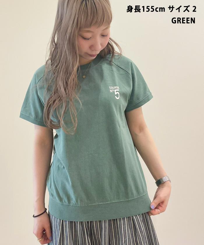 【ALL ORDINARIES オールオーディナリーズ】 別注 ピグメント染 COURSE No5 ラグラン 半袖 Tシャツ
