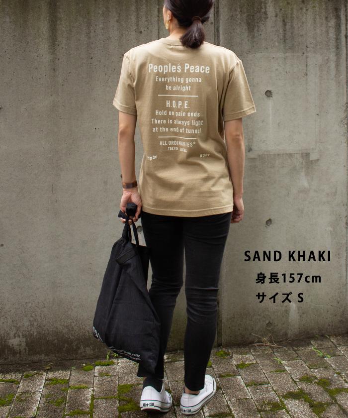 【ALL ORDINARIES オールオーディナリーズ】 People's Peace 半袖 ロゴ Tシャツ