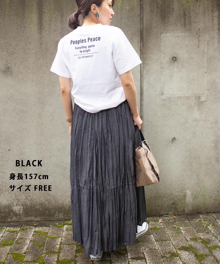 【ALL ORDINARIES オールオーディナリーズ】 デニム風 ランダム プリーツ ロング スカート