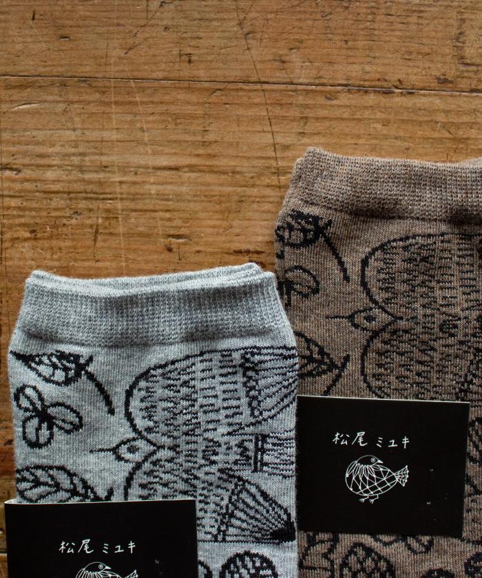【松尾ミユキ】靴下 グッドモーニング ソックス バード&リーフ