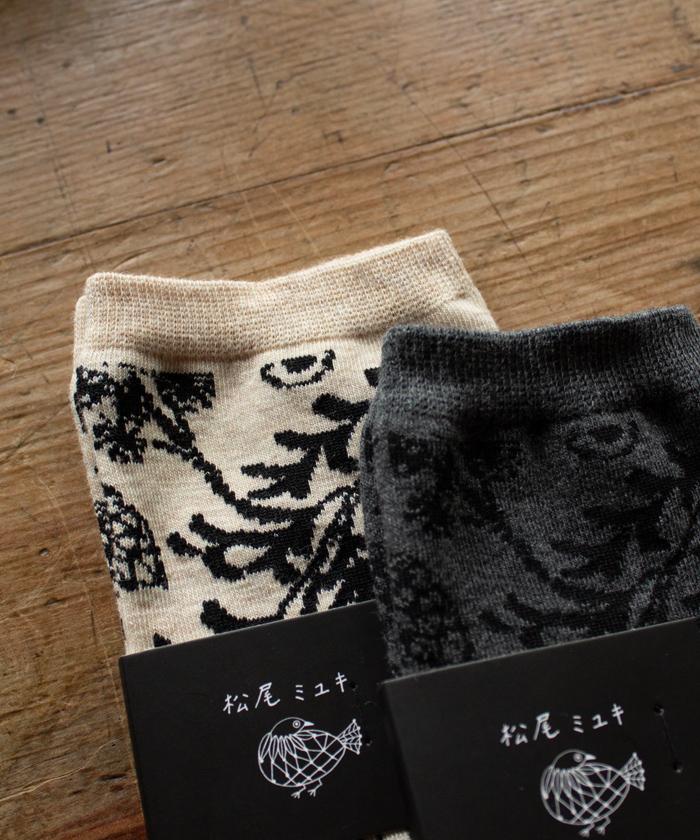 【松尾ミユキ】靴下 グッドモーニング ソックス フォレスト