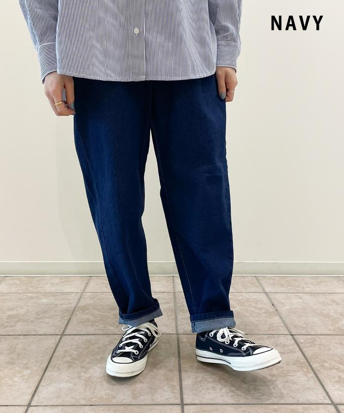【ALL ORDINARIES オールオーディナリーズ】 綿100% ツイル デニム テーパード パンツ