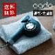 送料無料 cado カドー cuaura クオーラ ノーズレス遠赤外線イオン ドライヤー ブラック BD-E1-BK