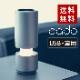 送料無料 cado カドー ポータブル 車載 空気清浄機 LEAF-Portable シルバー コンパクト 卓上 LED USB電源 MP-C30-SL