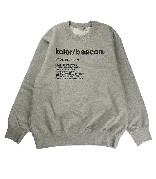 kolor BEACON カラービーコン 裏毛スウェット グレー 21SBM-T05232