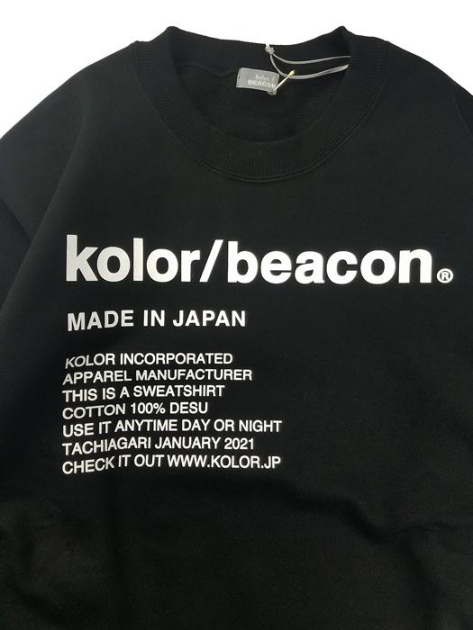 kolor BEACON カラービーコン 裏毛スウェット ブラック 21SBM-T05232