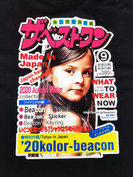 kolor BEACON カラービーコン マガジンプリント Tシャツ ブラック 20WBM-T05235