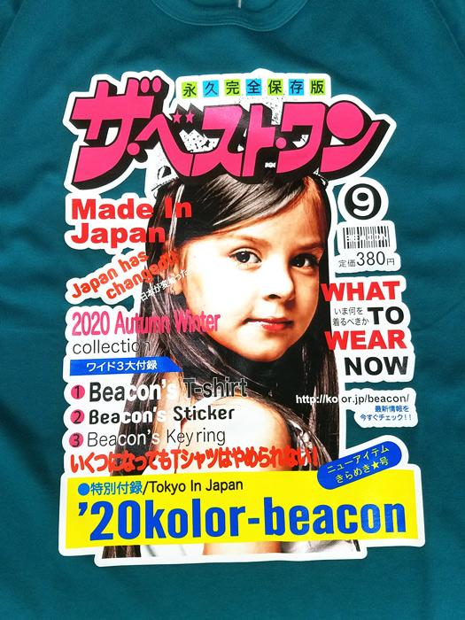kolor BEACON カラービーコン マガジンプリント Tシャツ エメラルドグリーン 20WBM-T05235
