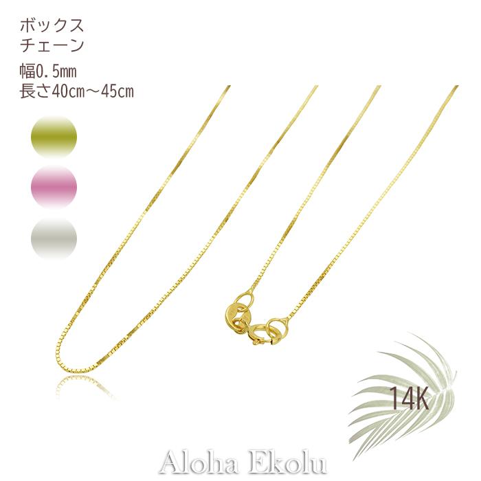 14K  フラガールペンダント(Pink Gold)