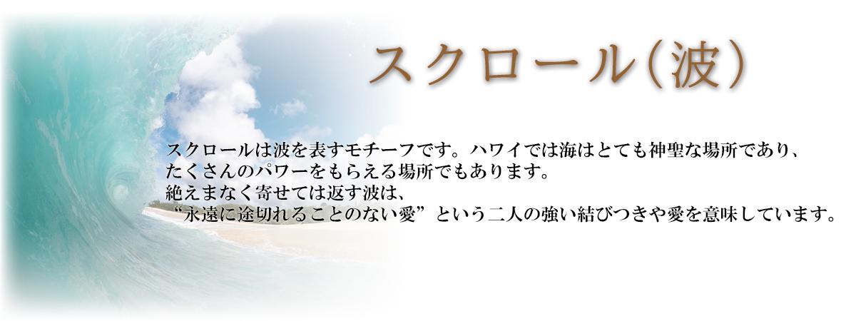 Makana Birthstone スクエアネックレス(チェーン付き2月アメジスト)