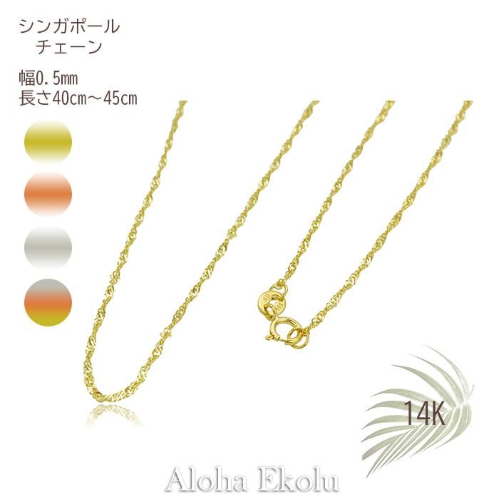 【14Kキルトペンダント(Yellow Gold)】  ハワイアンジュエリー ハワイアンキルト ネックレス