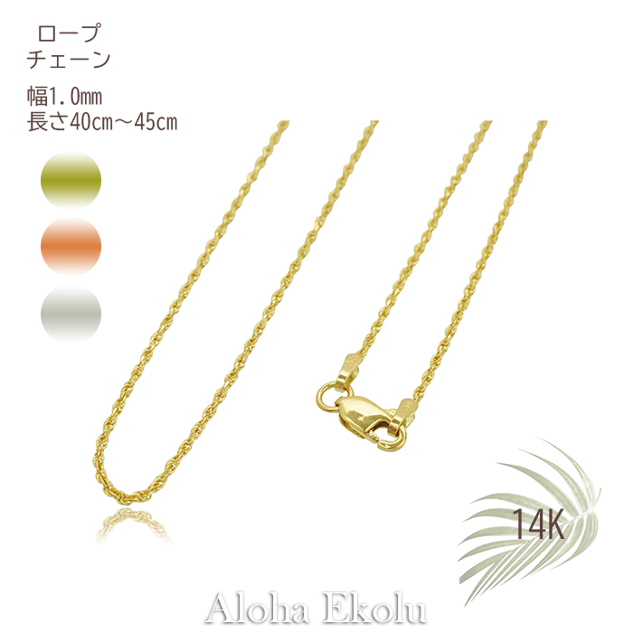 14Kハートスクロールジルコニアペンダント(Yellow Gold)
