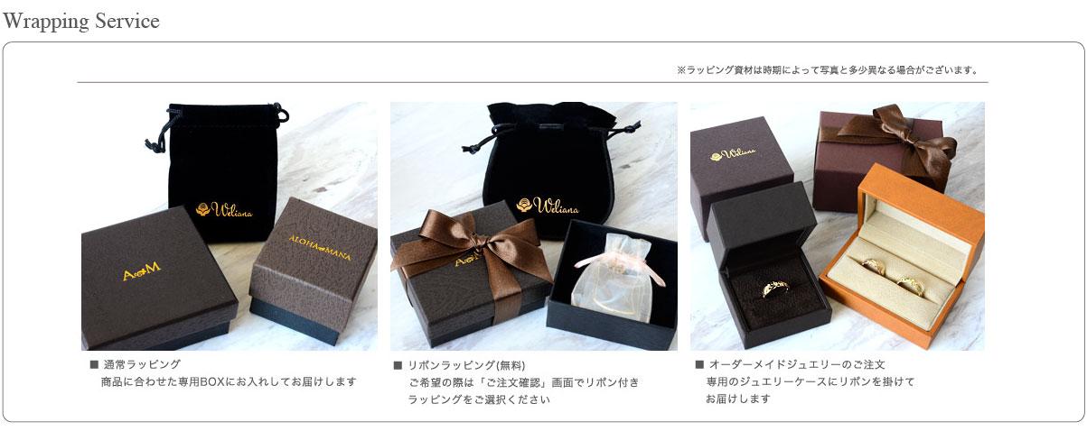 ハワイアンジュエリー ピアス レディース ツイストドロップスクロールピアス(両耳用)K10 ゴールド 10金 10K プレゼント ape1535a
