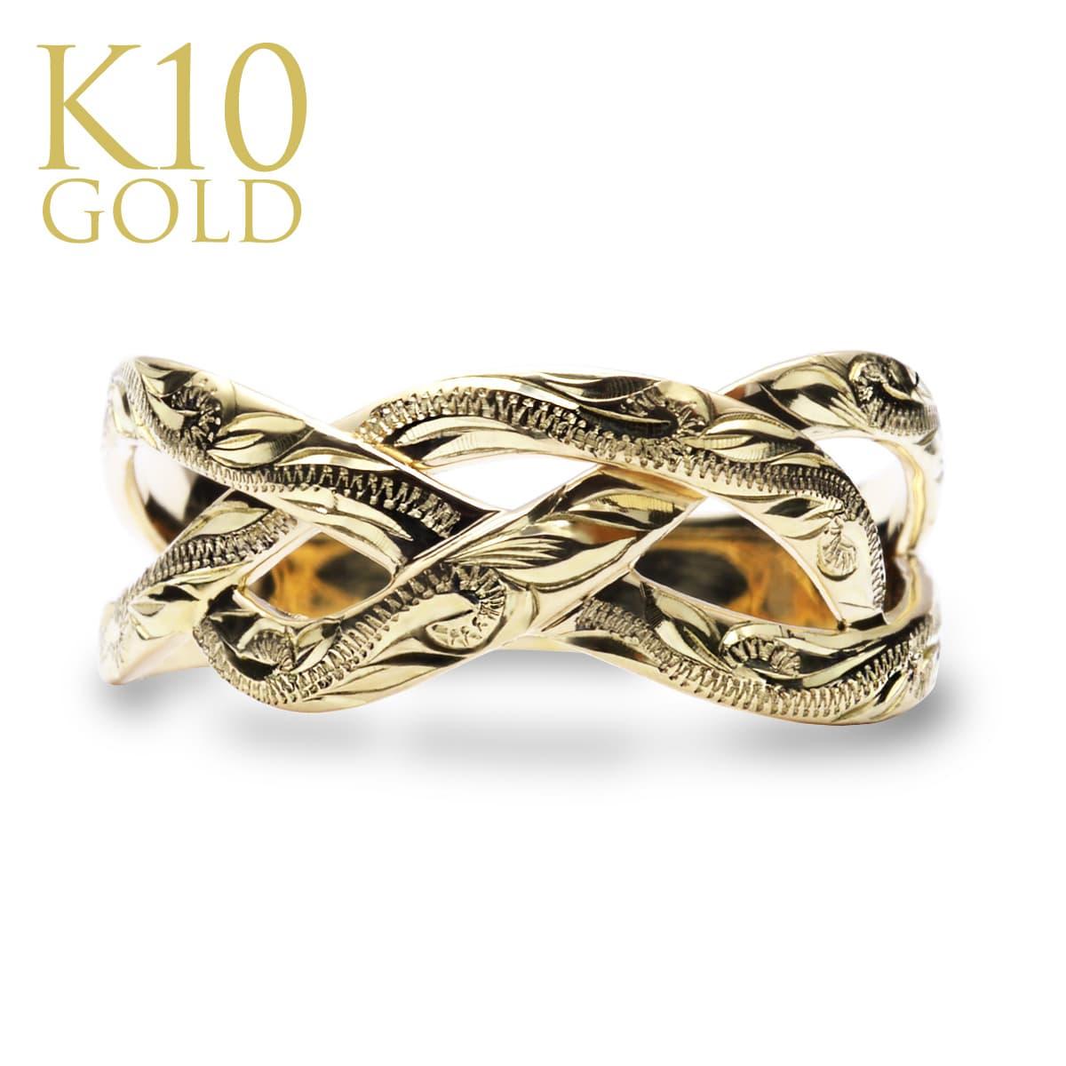 ハワイアンジュエリー リング 指輪 K10 ゴールド チェーンスクロール リング カイラ 10金 k10 ゴールド イエローゴールド 新作/ari1649k10