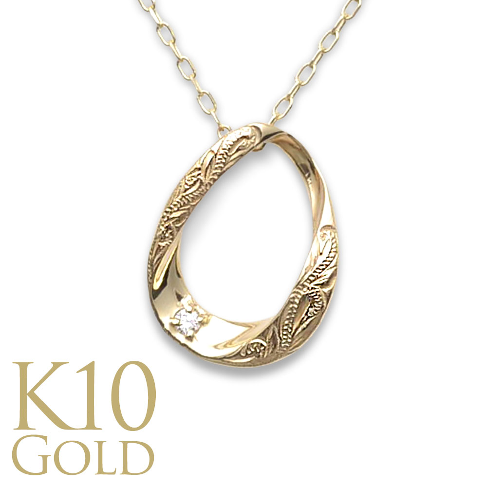 ハワイアンジュエリー ネックレス K10 10金 ゴールド ダイヤモンド ペンダントネックレス ホノ[hono]  0.01ct 華奢 イエローゴールド ane1686k10/新作