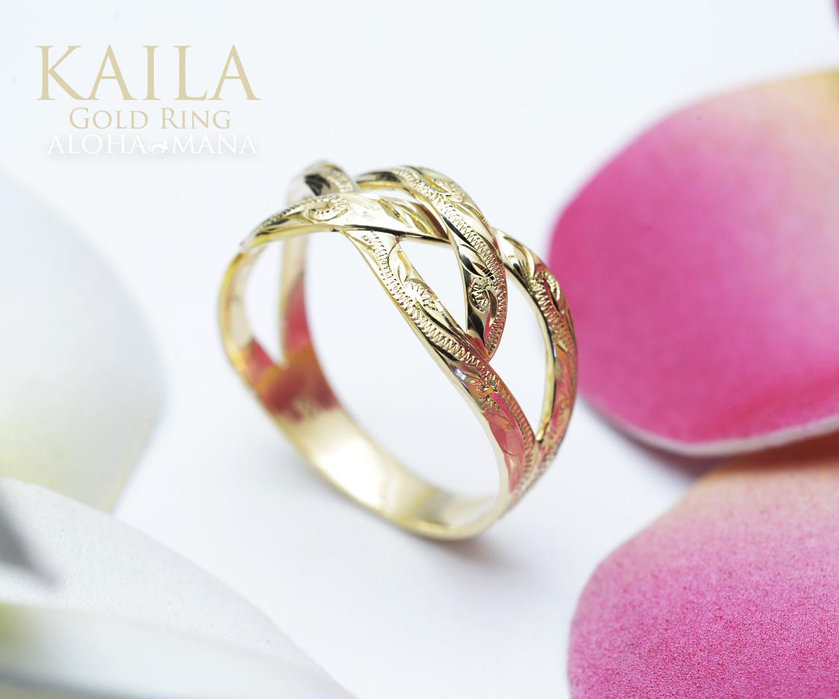 ハワイアンジュエリー リング 指輪 K18 ゴールド チェーンスクロール リング カイラ 18金 k18 ゴールド イエローゴールド 新作/ari1649k18