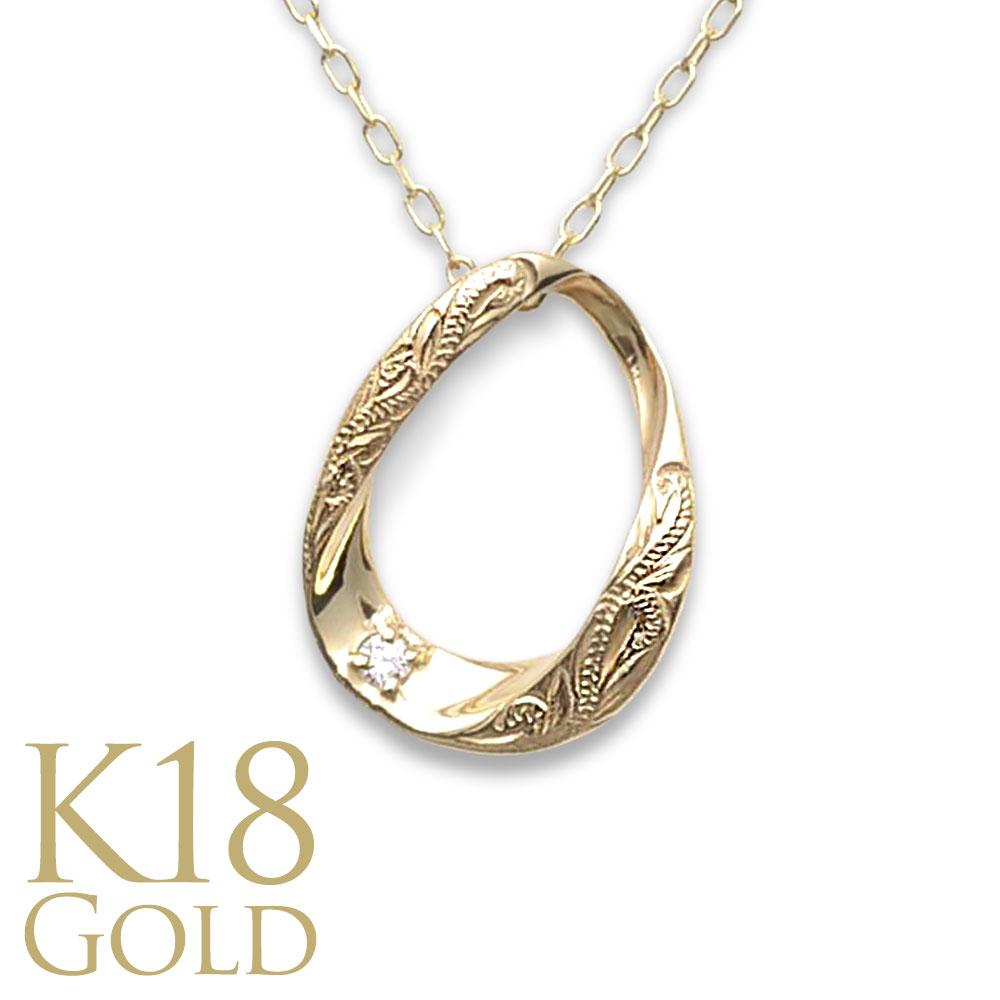 ハワイアンジュエリー ネックレス K18 18金 ゴールド ダイヤモンド ペンダントネックレス ホノ[hono]  0.01ct 華奢 イエローゴールド ane1686k18/新作