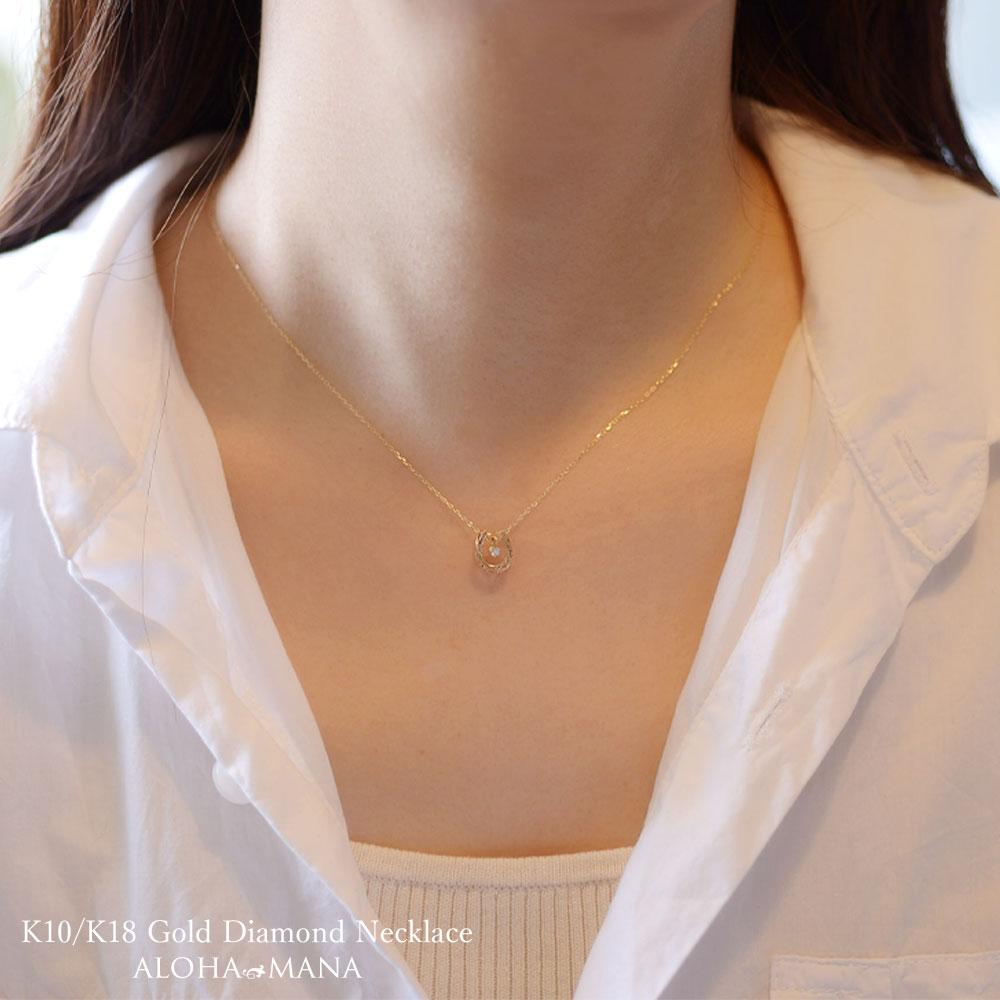 ハワイアンジュエリー ネックレス ゴールド K18 18金 ダイヤモンド 馬蹄 スイングダイヤモンド ペンダントネックレス 0.03ct 華奢 イエローゴールド ane1690k18/新作