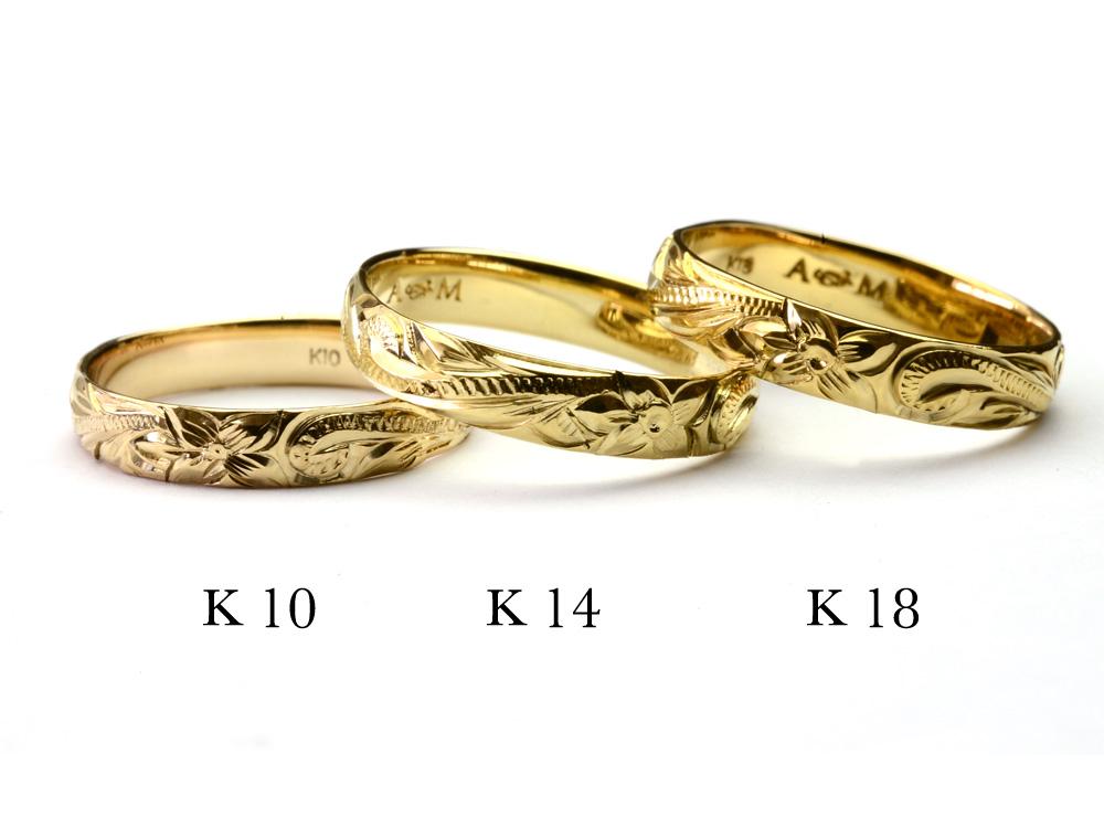 リング 指輪 ハワイアンジュエリーレディース 女性 メンズ 男性 ペアリングにオススメ ゴールドリング イエローゴールド ピンクゴールドK18ゴールド(18金) arig0043