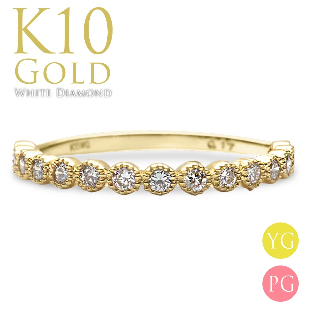 K10 リング 指輪 ホワイトダイヤモンド  ミルグレイン リング RERALUy rri1656k10 新作