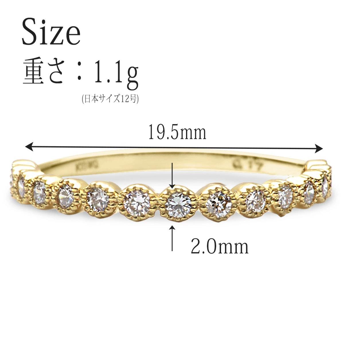 K18 ゴールド リング 指輪 ホワイトダイヤモンド ミルグレイン リング RERALUy/新作