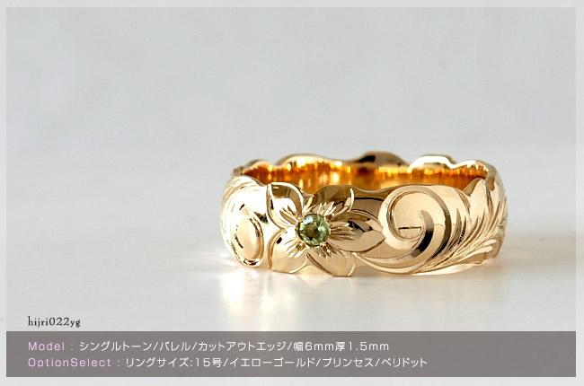 ハワイアンジュエリー  結婚指輪 シングルトーンバレルプレーンまたはカットアウトエッジ ゴールドリング cdr001(幅4mm・6mm・8mm・10mm)