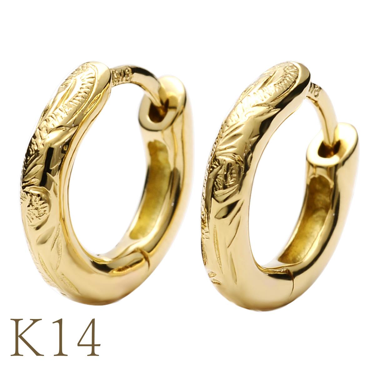 ハワイアンジュエリー ピアス 14金 ピアス 14金 ピアス リッチスクロールミニ・フープピアス ゴールドピアス (K14ゴールド 14金 イエロー ピンク ) aer54101g