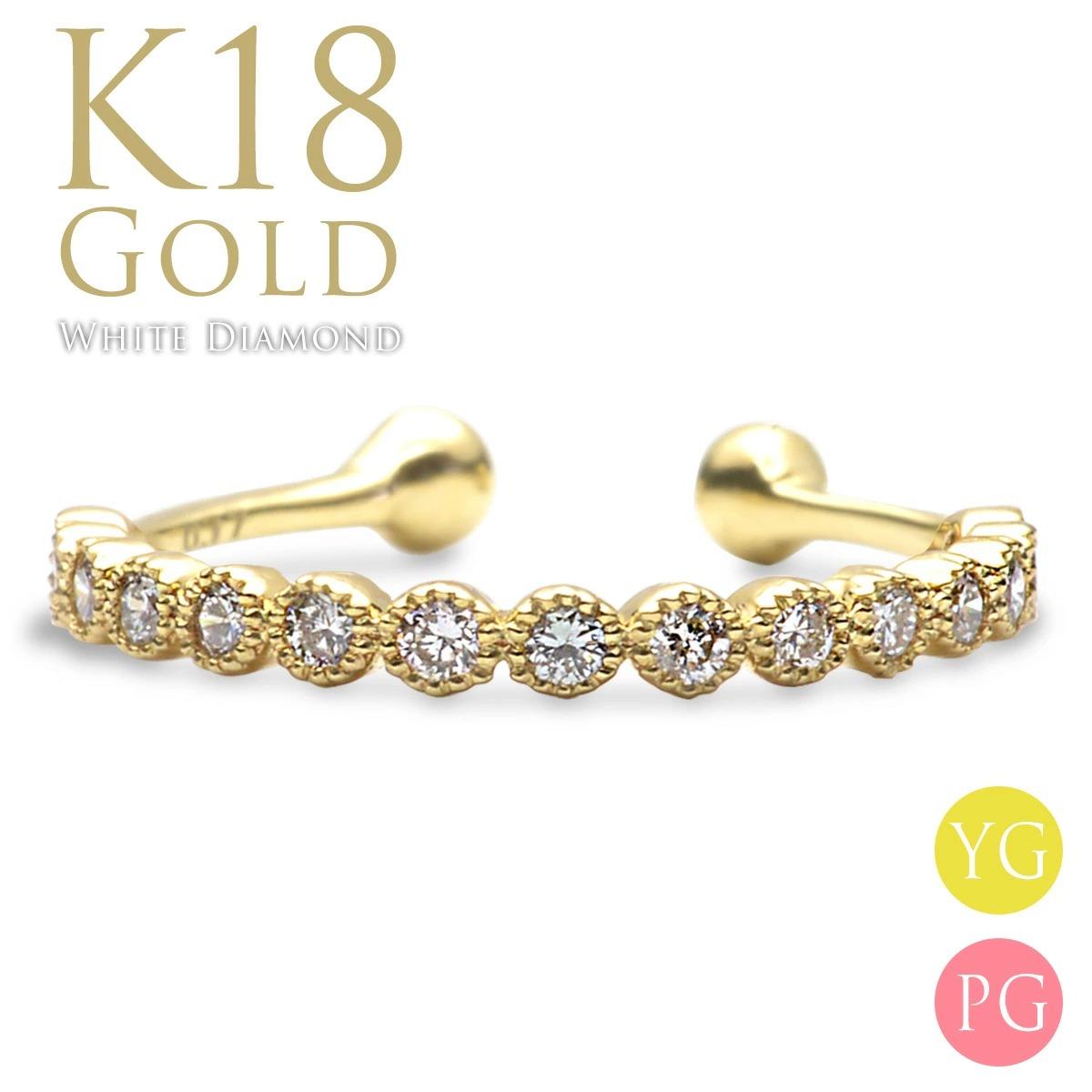 K18 ゴールド ホワイトダイヤモンド  ミルグレイン イヤーカフ (片耳用) RERALUy rer1658k18 新作