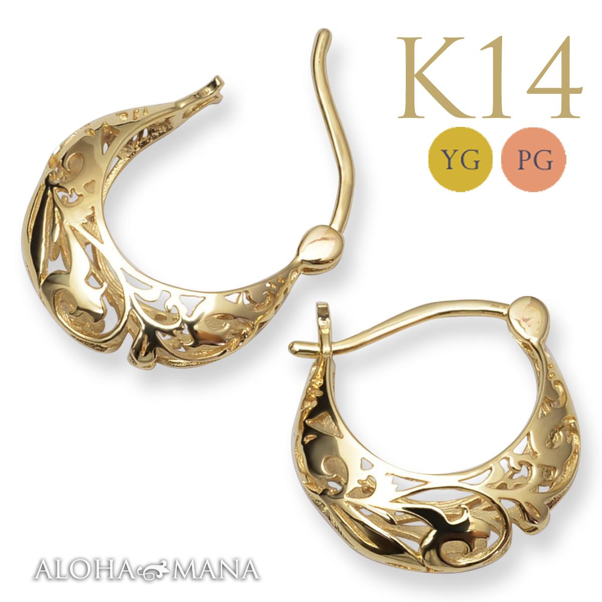 ハワイアンジュエリー【K14 14金 ゴールド】 ピアス 透かしフープ ゴールドピアス aer1638g
