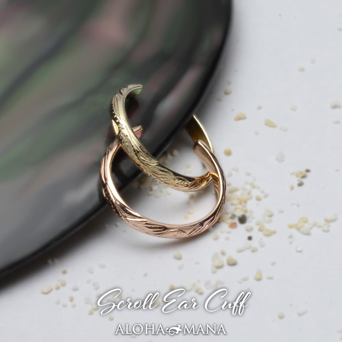 ゴールド カフ K10 イヤーカフ 2mm ハワイアンジュエリー アクセサリー レディース 女性 メンズ 男性 スクロールイヤーカフ aer1501acプレゼント