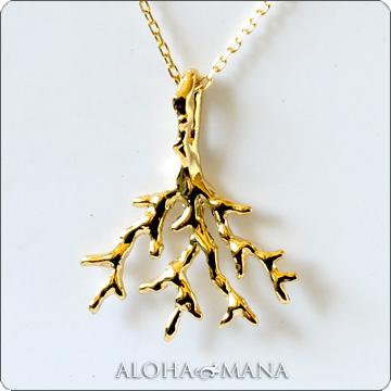 ハワイアンジュエリー ネックレス K18 GOLD コーラルモチーフ・ペンダント  apd1164