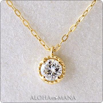 ハワイアンジュエリー ネックレス ひと粒ダイヤモンド0.10ct・K18ゴールドペンダント apdg8650