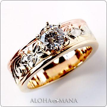 エンゲージリング 結婚指輪 婚約指輪 ハワイアンジュエリー リング レディース パラダイス ゴールド カラー・立て爪 ダイヤモンド ウェディング ゴールドリング (幅6mm・8mm) lgr005