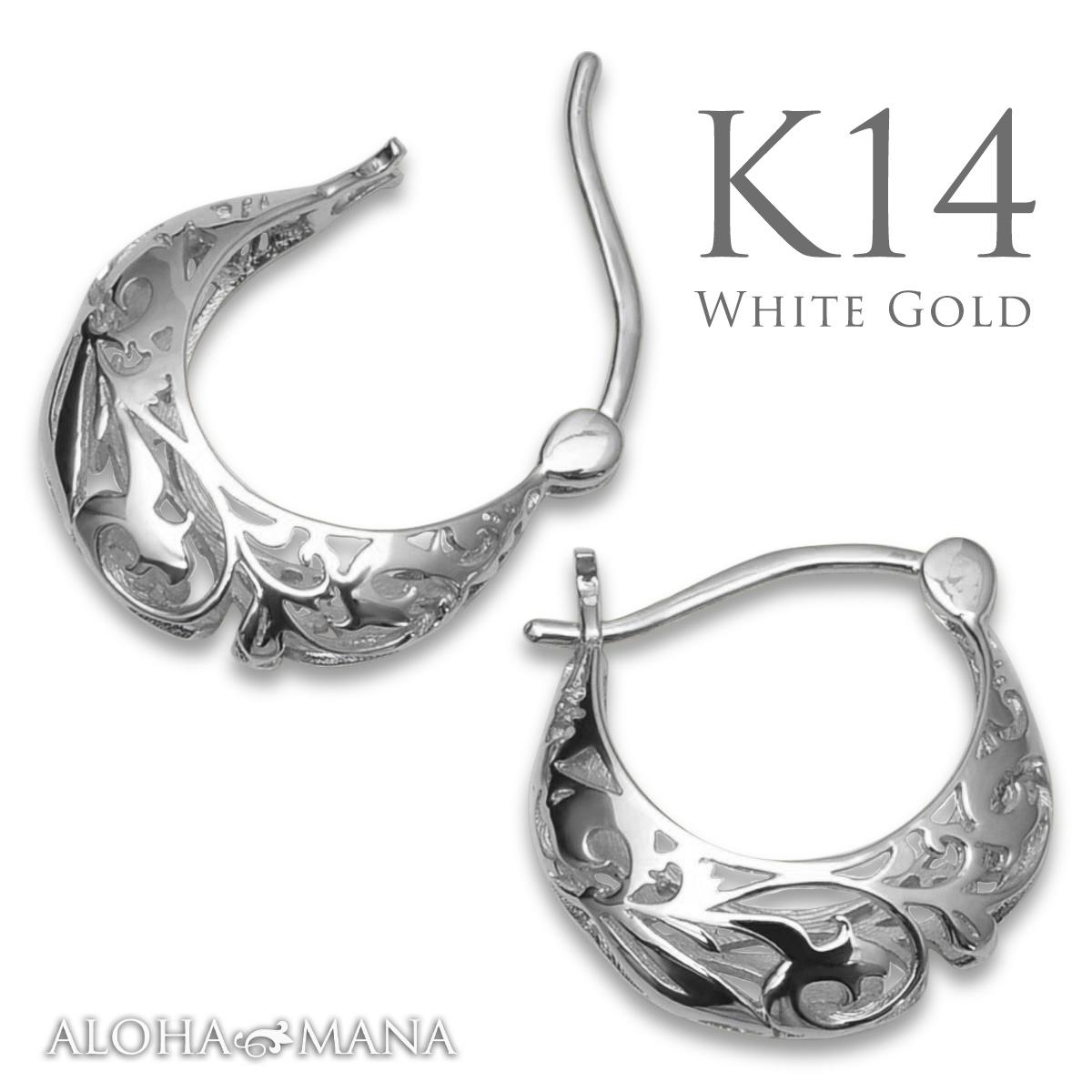 ハワイアンジュエリー 【K14 ホワイトゴールド】 ピアス 透かしフープ ゴールドピアス aer1638gape
