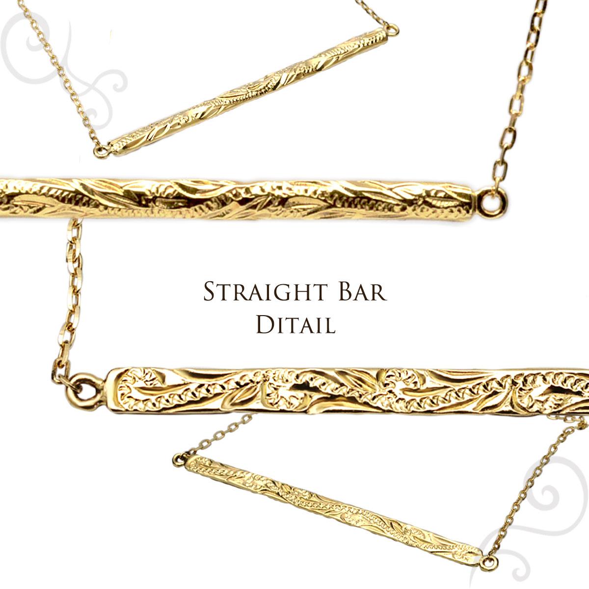 18Kネックレス ゴールドネックレス 18金 ハワイアンジュエリー K18 イエローゴールド 胸元をそっと飾る ストレート・バー ゴールド ペンダント ペンダント華奢 シンプル ane1531 プレゼント ギフト