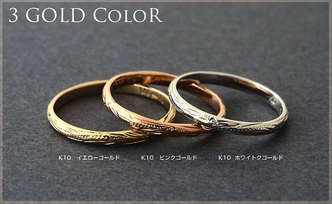 シルキーゴールドリング  ピンキー・ファランジリング 【 K10 ホワイトゴールド 10金】 幅2mm arig6521wga