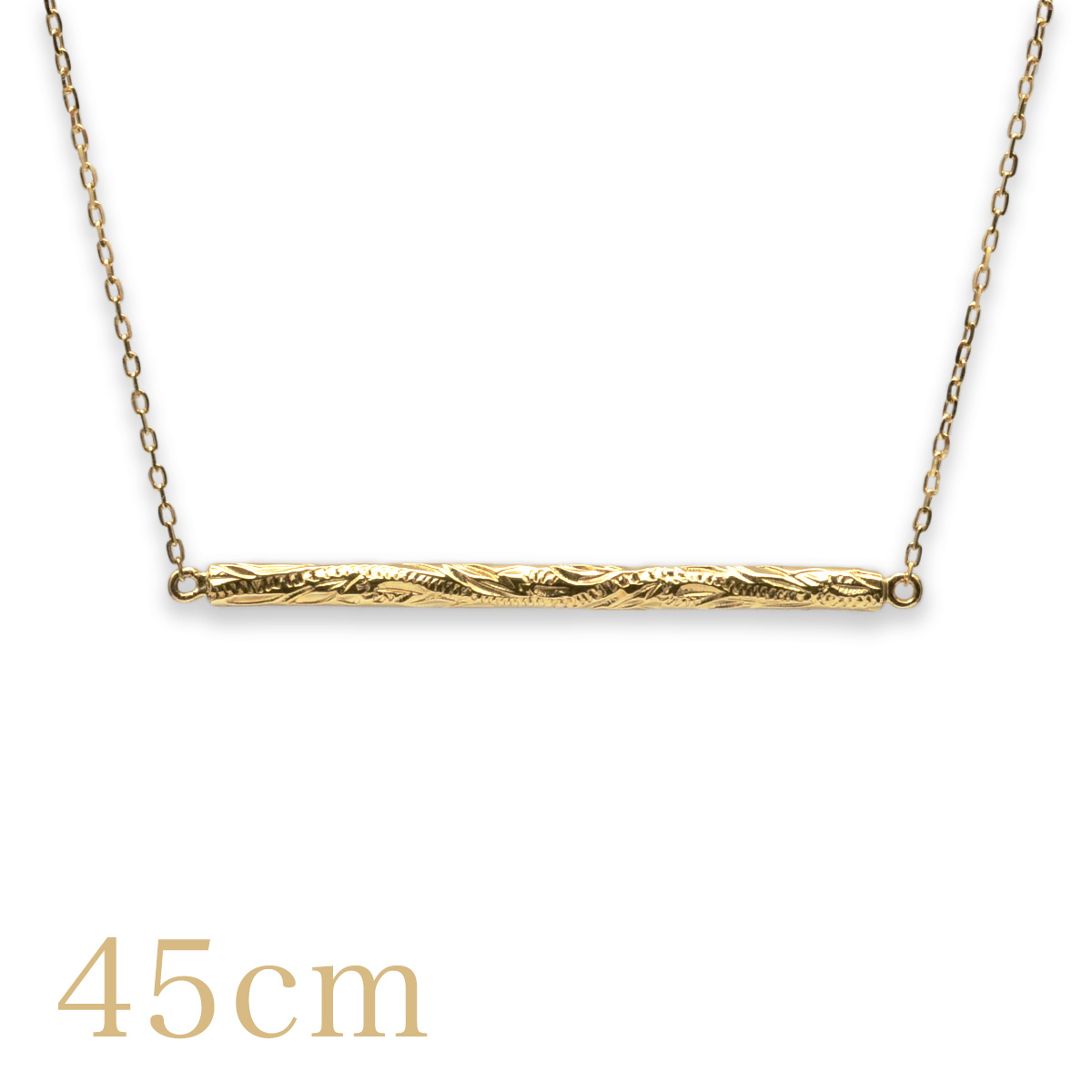 【45cm】18Kネックレス ゴールドネックレス 18金 ハワイアンジュエリー K18 イエローゴールド 胸元をそっと飾る ストレート・バー ゴールド ペンダント ペンダント華奢 シンプル ane1531ae プレゼント ギフト