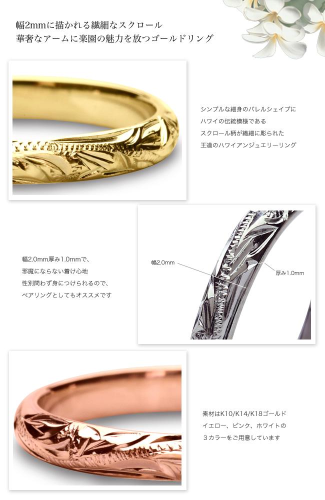 シルキーゴールドリング ピンキー・ファランジリング【K18 ホワイトゴールド 18金】幅2mm 華奢 arig6521a