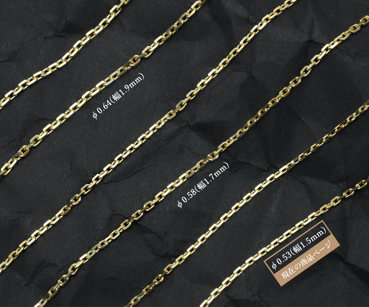 4/2新発売  k18ネックレス K18 イエローゴールド メンズ 男性 カットアズキチェーン 幅1.5mm チェーン 50cm/ プレゼント ギフト gold necklace ach1660c50