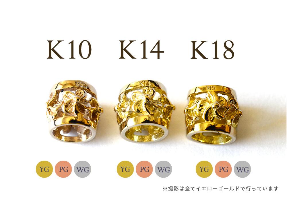 ハワイアンジュエリープチ バレル・K10 10金 ゴールド ペンダント トップ  華奢 シンプル (付属チェーンなし) apdo6491