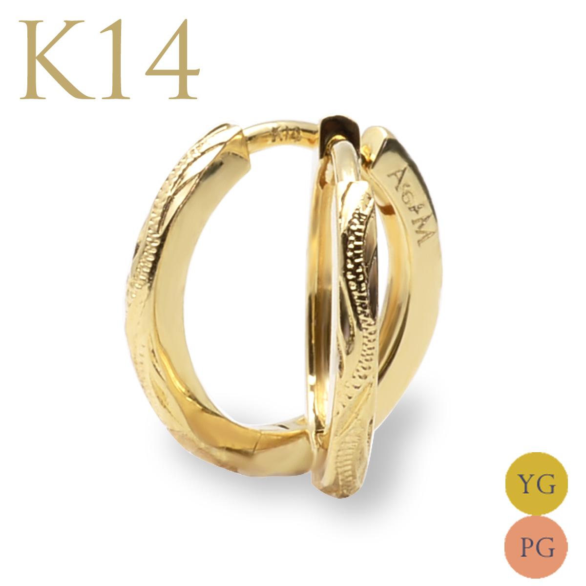 ハワイアンジュエリー ピアス 14金 ピアス 14k フープ ピアス アクセサリー レディース 女性 メンズ 男性 スクロール・フープピアス (K14/ 14金 イエロー ピンク ホワイト) aer1082ga