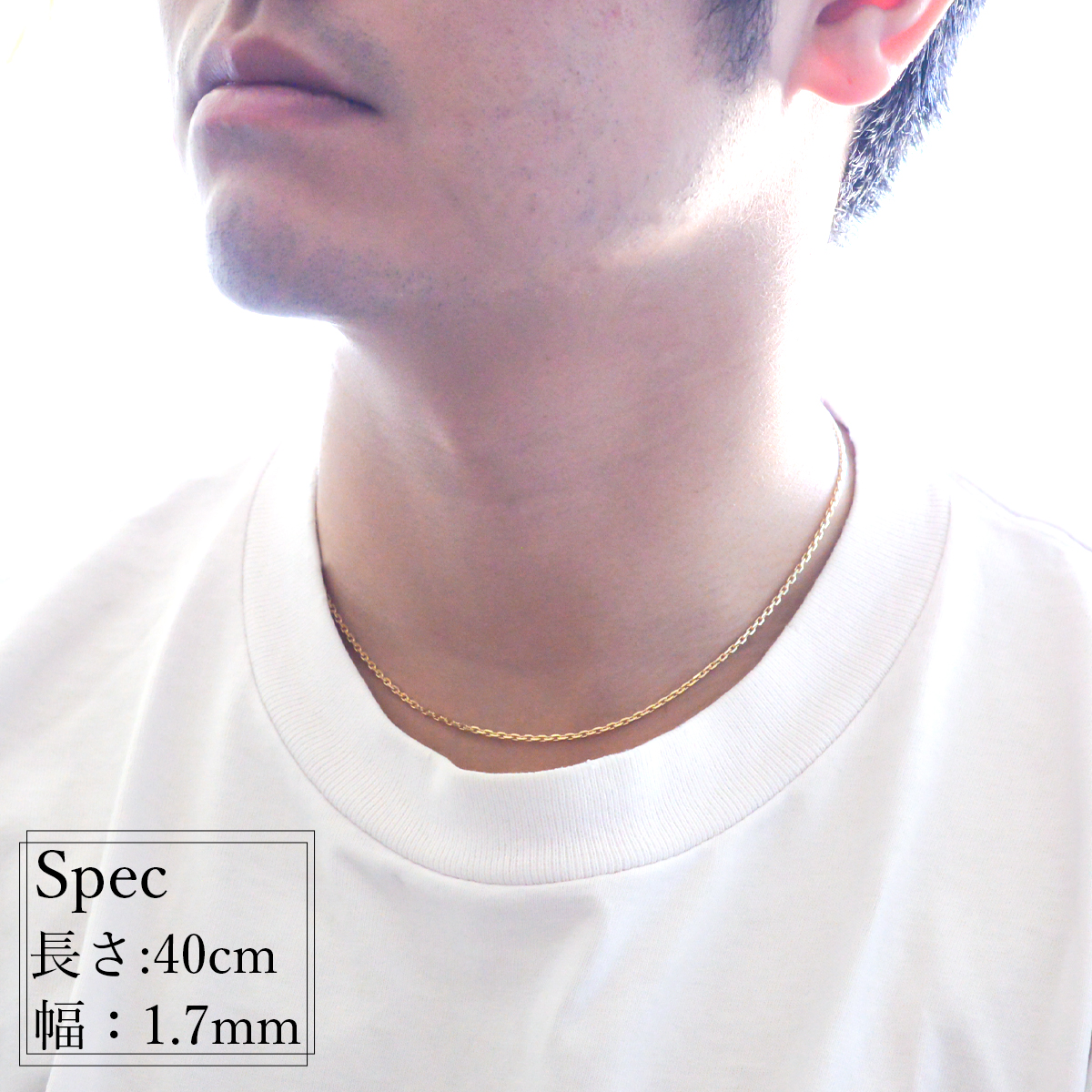 k18ネックレス K18 イエローゴールド メンズ 男性 カットアズキチェーン 幅1.7mm チェーン 40cm/ プレゼント ギフト gold necklace ach1661c40