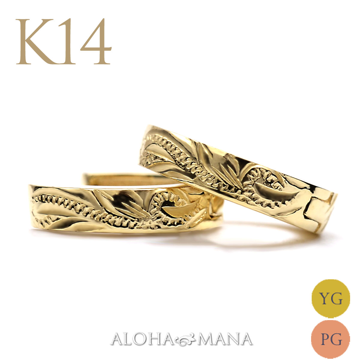 ハワイアンジュエリー ピアス K14ゴールド スクロール ソリッド フープピアス ape1263