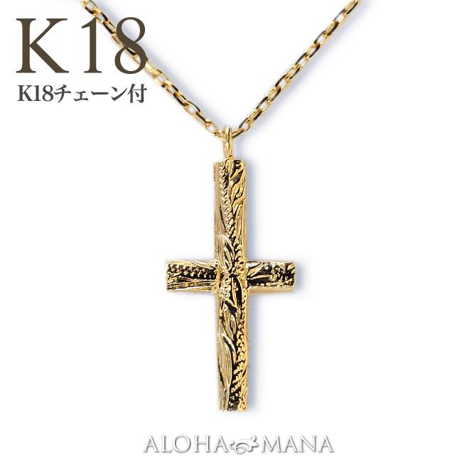 ハワイアンジュエリー  ネックレス K18 18金 スクロール プチ クロス ゴールド ペンダント K18チェーン付きセット ane1430
