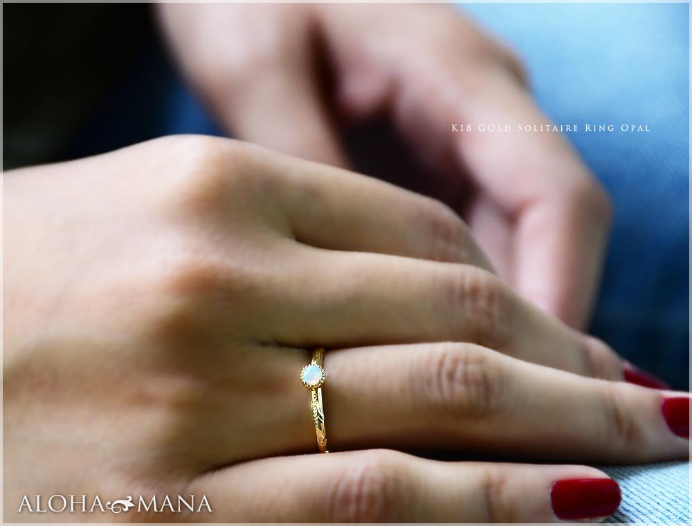 一粒  リング 指輪 ハワイアンジュエリー アクセサリー レディース 女性 ひと粒 ロンドンブルートパーズ オパール シルキー ゴールドリング(K18 ゴールド 18金 幅2mm イエローゴールド) 華奢 ari1409