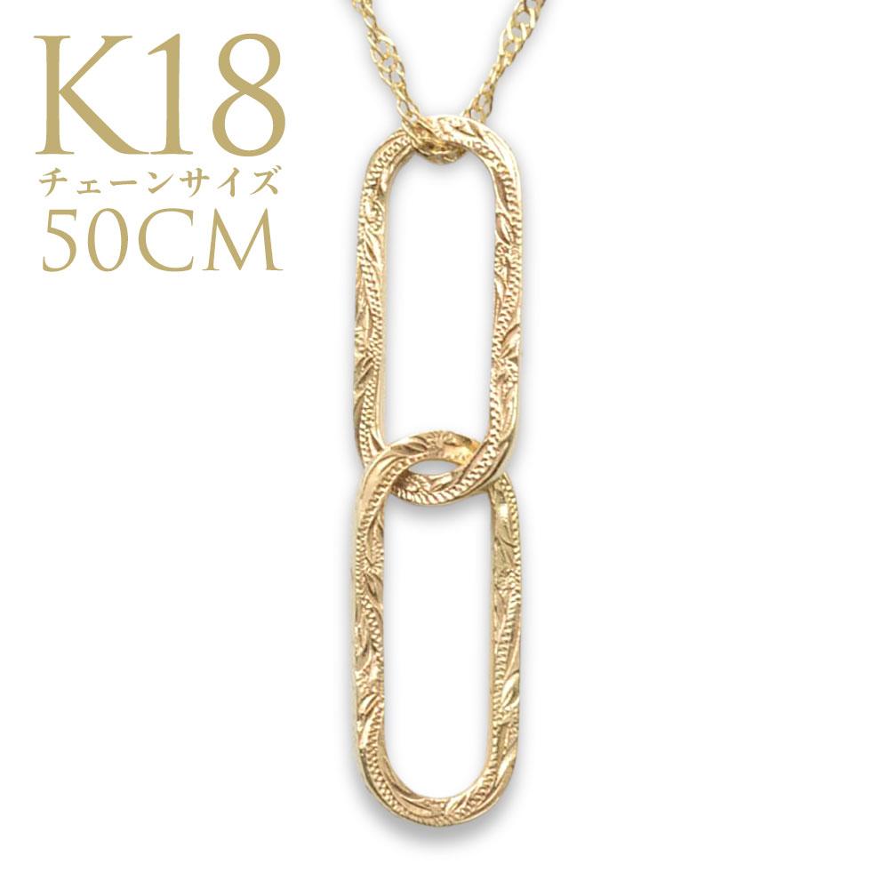 ゴールドネックレス ハワイアンジュエリー ネックレス K18  18金 ゴールド ペンダントネックレス エリプス(Ellipse)2重type 50cmチェーン付属 華奢 イエローゴールド apd1683k18ygc50/新作