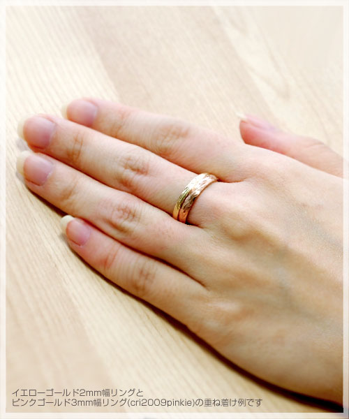 シルキーゴールドリング  ピンキー・ファランジリング イエロー ピンク ゴールド K14ゴールド(14金)・幅2mm 華奢 arig6521pg